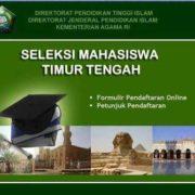 FB_IMG_1462231473927